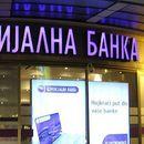 Директната банка се откажува од Комерцијална Банка – Србија: Најдобра понуда даде НЛБ
