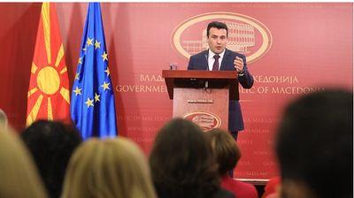 Премиерот Заев најави нова германска инвестиција до крај на месецов