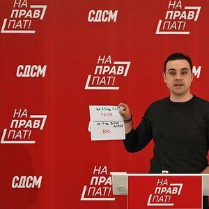Костадинов: Просечната плата во образованието поголема за 2100 денари за само 2.5 години, ВМРО-ДПМНЕ за седум години ја покачи само за 850 денари