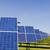 Екологистите ја поздравија новата стратегија за енергетика