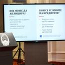 Објавен првиот повик за директна бескаматна поддршка на угосителството, туризмот и товарниот транспорт