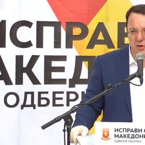 """Лажна вест на Александар Николовски  дека ќе се затвора фабриката """"Дрекслмајер"""" од компанијата ги отфрлаат ваквите тврдења"""