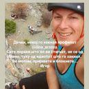 Хакиран профилот на Илина Арсова, Игор бара помош