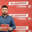 Србиновски: ДПМНЕ ги измисли и ги практикуваше изборните нерегуларности за кои и ден денес се водат судски постапки. Овој нив изум го практикуваат и денес
