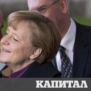 Германия си иска парите