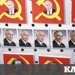Мнения Daily - Кой е най-прекият път към комунизма