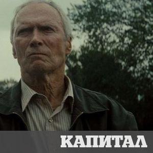 """Кино: """"Трафикантът"""""""