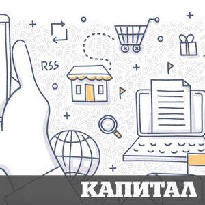 Седмичен бюлетин за маркетинг и реклама (19 март)