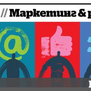 Седмичен бюлетин за маркетинг и реклама (25 юни)