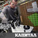Оживлението в индустрията продължава и през април