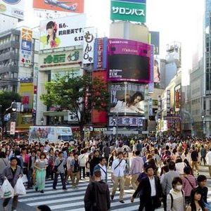 Япония обмисля емитирането на своя собствена дигитална криптовалута