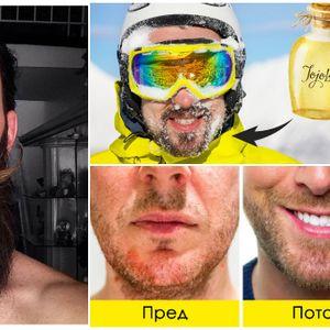 Водич за мажи: Трикови со кои ќе имате густа брада