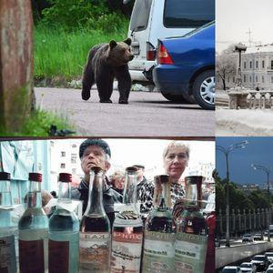 Стереотипи за Русија - факти наспроти шпекулации