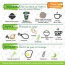 План за исхрана: Ден 4 - За ручек пилешко на скара, за ужина овошен јогурт