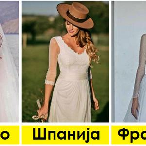 Каков тип на венчаница е хит во различни земји од светот?