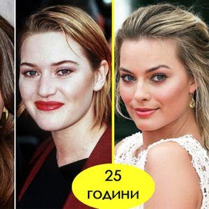 """Славните од """"старата генерација"""" vs. модерните ѕвезди кога биле на иста возраст"""