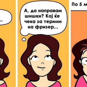 """8 проблеми кои жените ги тераат да се прашуваат """"Што згрешив? Зошто јас?"""""""