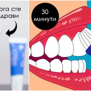 Грешки во оралната хигиена со кои си ги уништувате забите