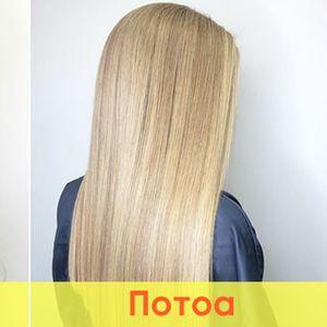 Сѐ што треба да знаете за кератинскиот третман за исправување на косата