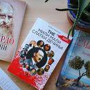 Читање во време на корона вирус – најдоброто нешто што може да го направите за себе