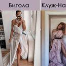 """Девојките од Македонија прифатија нов карантински предизвик - """"јорган фустан"""" (фото)"""