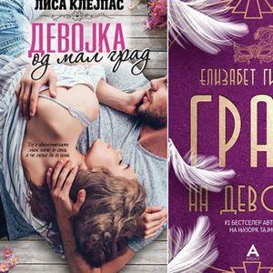 3 нови романтични, секси приказни кои ќе ви го разгалат срцето