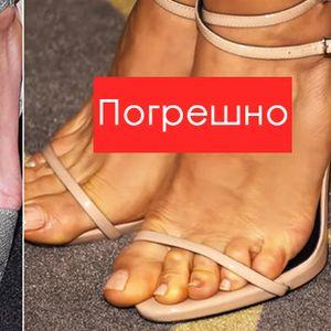 Претесни ремчиња, превисоки потпетици: 7 грешки при изборот на сандали
