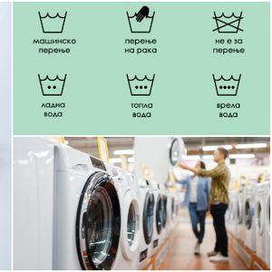 Водич: Како оптимално да ја користите машината за перење и да ја одржувате облеката како нова подолго време?