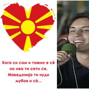 """Таму кај што вечно сонце сјае, таму е Македонија"""" – култната преработка на Меморија полни 30 години"""