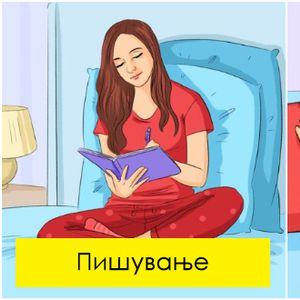 Едноставни трикови и совети кои ќе ви помогнат да заспиете побрзо ако имате несоница