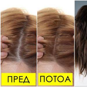 5 причини зошто да користите кафе за нега на коса + како да си направите маска и спреј