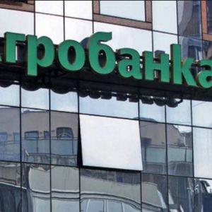 Akcionari Agrobanke: Taoci lažne borbe protiv korupcije