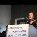 SL: Smena Vesne Mikić nastavak imenovanja politički podobnih Srba