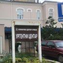 Teško povređen motociklista u udesu na Voždovcu