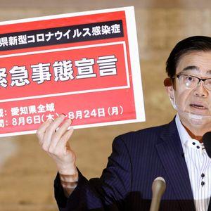 U delu Japana proglašeno vanredno stanje zbog korona virusa