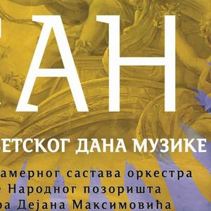 U čast 39. Svetskog dana muzike koncerti i operske premijere na prvi dan leta
