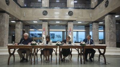 Potpisan Sporazum o digitalizaciji Miroslavljevog jevanđelja