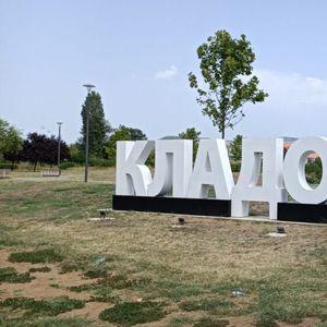 Novi slučajevi korona virusa potvrđeni u Kladovu i Majdanpeku