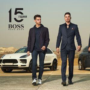 Hugo Boss прославува 15 години стил и елеганција