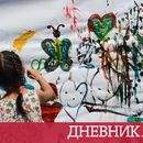 Пълна забрана за физическо наказание на децата, предвижда правителствена стратегия