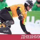 Радослав Янков завърши 13-и в третия старт от Световната купа