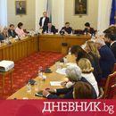 Кандидатите за избирателната комисия се обявиха за честни избори