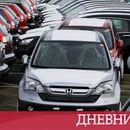 """Япония поиска от България да даде """"повече информация"""" на автопроизводителите ѝ"""