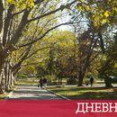 Есента в София
