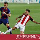 """""""Барселона"""" и """"Ювентус"""" размениха играчи"""