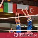 Български волейболист беше отличен с индивидуална награда на европейското за юноши