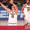 """""""Денвър"""" елиминира фаворита """"Клипърс"""" и стигна финалите на Запад в НБА"""