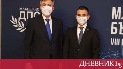 """""""Четири години в България никой не ни чу"""": ДПС обяви, че политическото време изисква отговорни решения"""