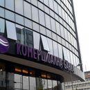 Ministarstvo finansija: Otvorene ponude za Komercijalnu banku