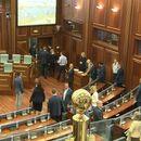 Raspušten kosovski parlament